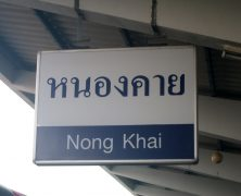 5 More Recommendations – Bangkok to Vientiane with Night Train (2/2)