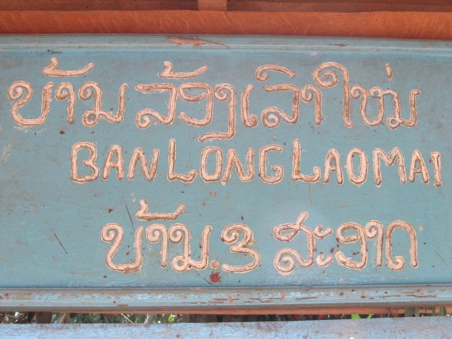 home stay, Laos