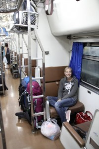 Laos Travel information Night Train Bangkok to Laos and Vientiane