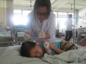 Laos ear surgery fundraiser