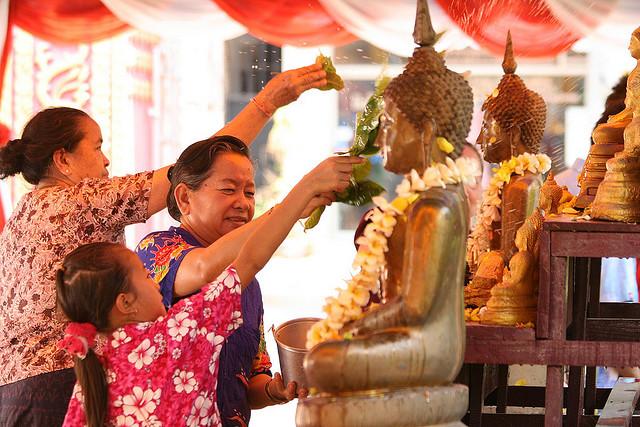 Laos New Year Pi Mai Lao