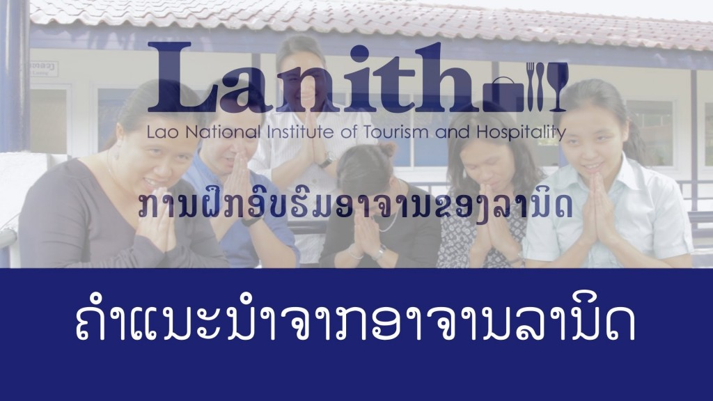Lanith Lao National Institute tourism and hospitality Laos